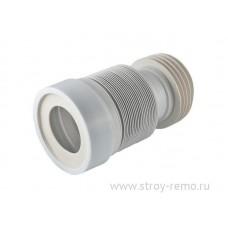 Слив д/унитаза 230/570 гиб.  ANI 828  (РОССИЯ)